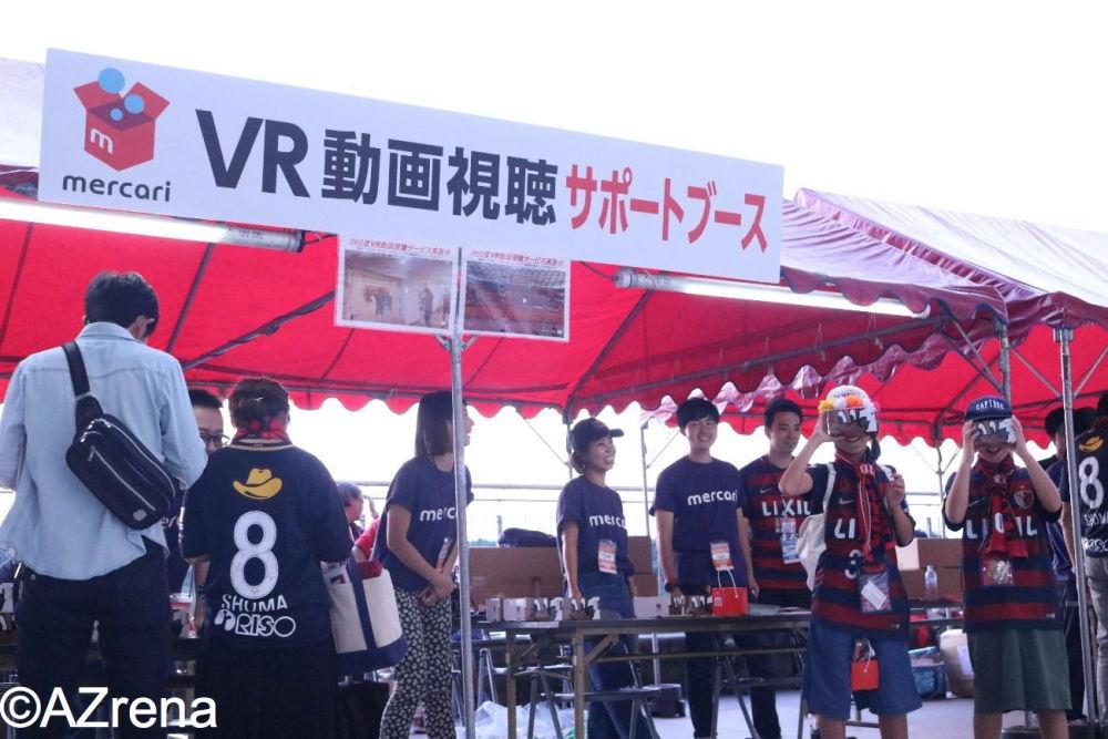 VR動画視聴サポートブース