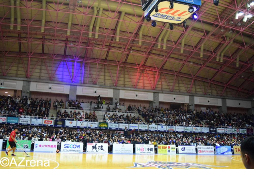 沖縄市体育館