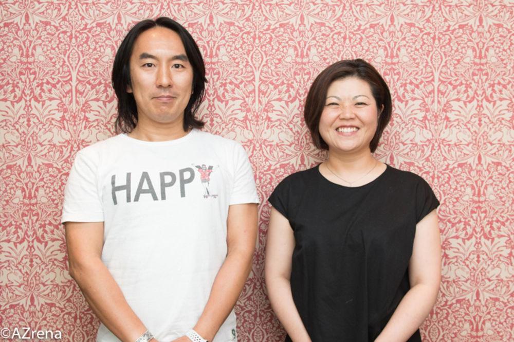 大山俊輔さん、椎名純代さん