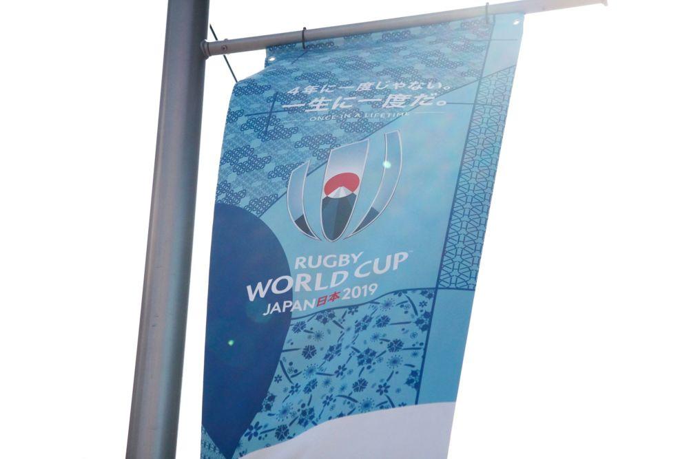 ラグビーワールドカップの旗