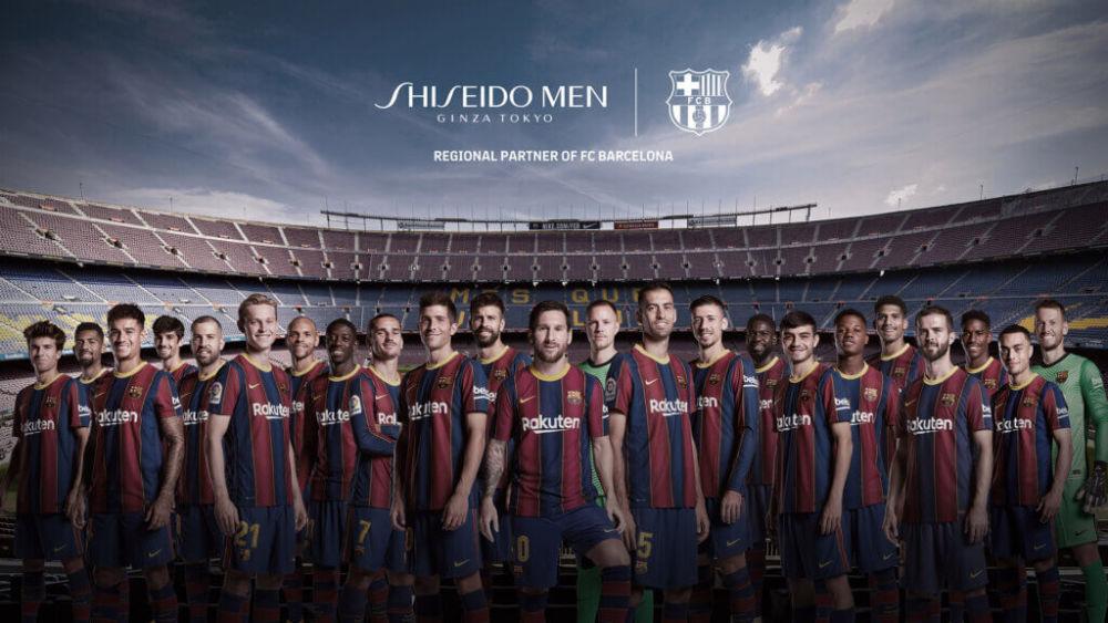 ブランド初のチームパートナーシップ。資生堂がFCバルセロナと組む理由
