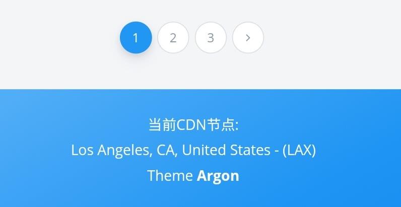 页尾脚本插入CDN节点信息示例
