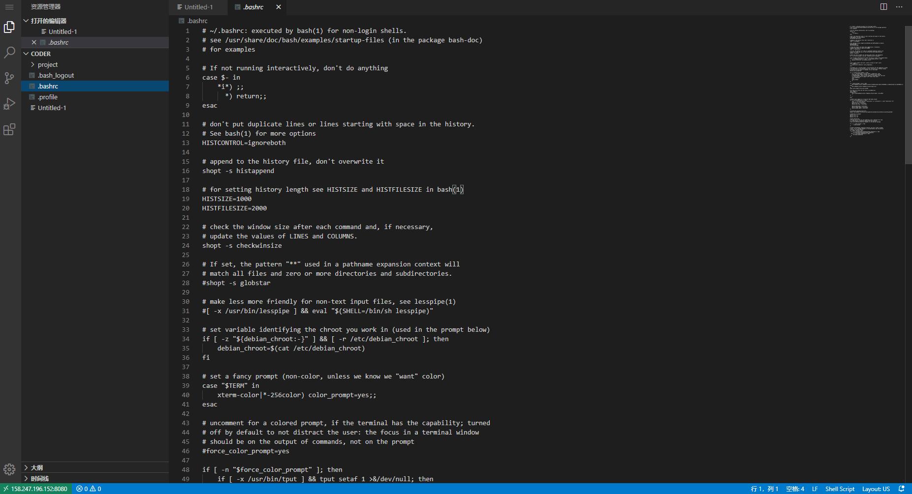 VSCode网页版效果图