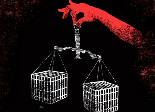 Réforme de la justice, dessin pour Le Monde