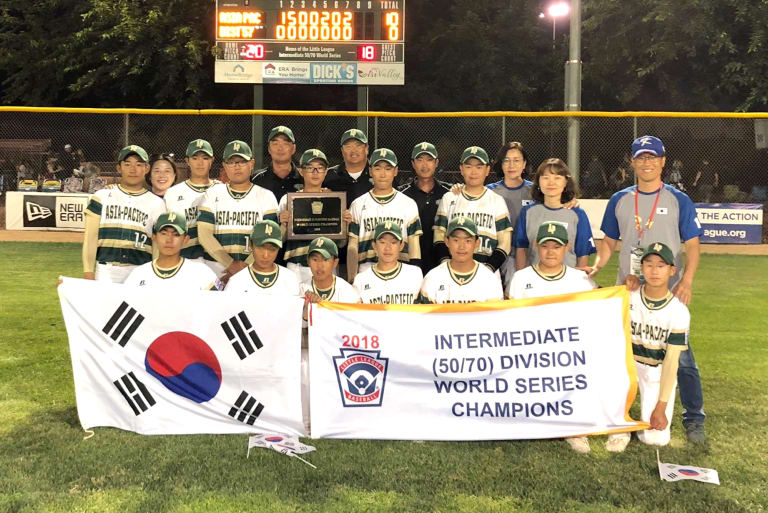 West Seoul Little League