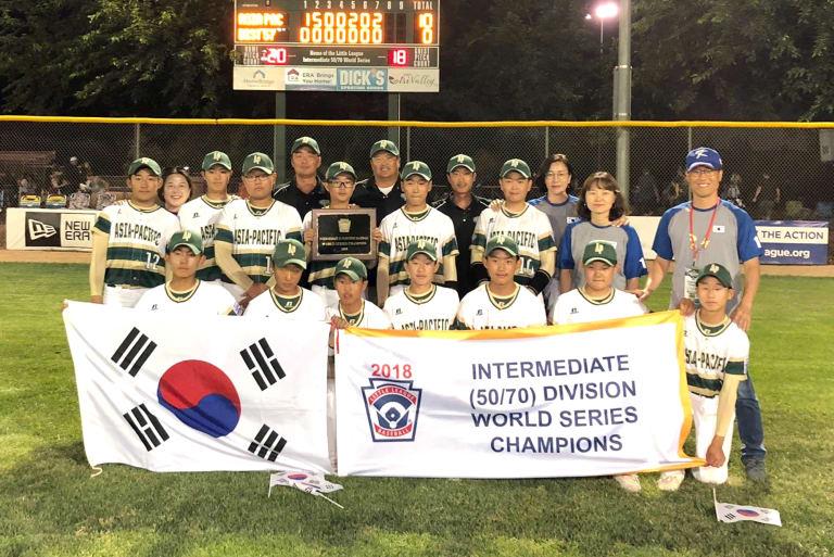 West Seoul Little League