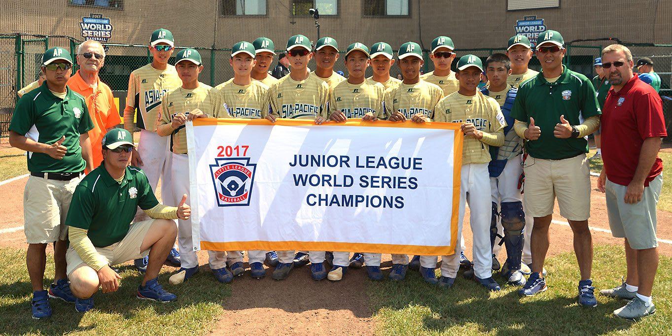 Junior League Baseball World Series - Little League