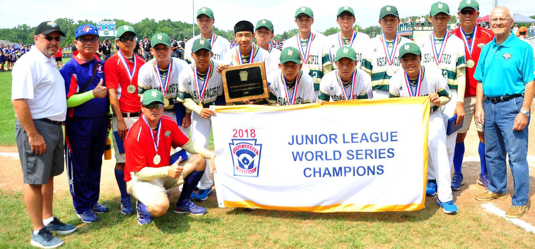 Little League Baseball® World Series - Little League