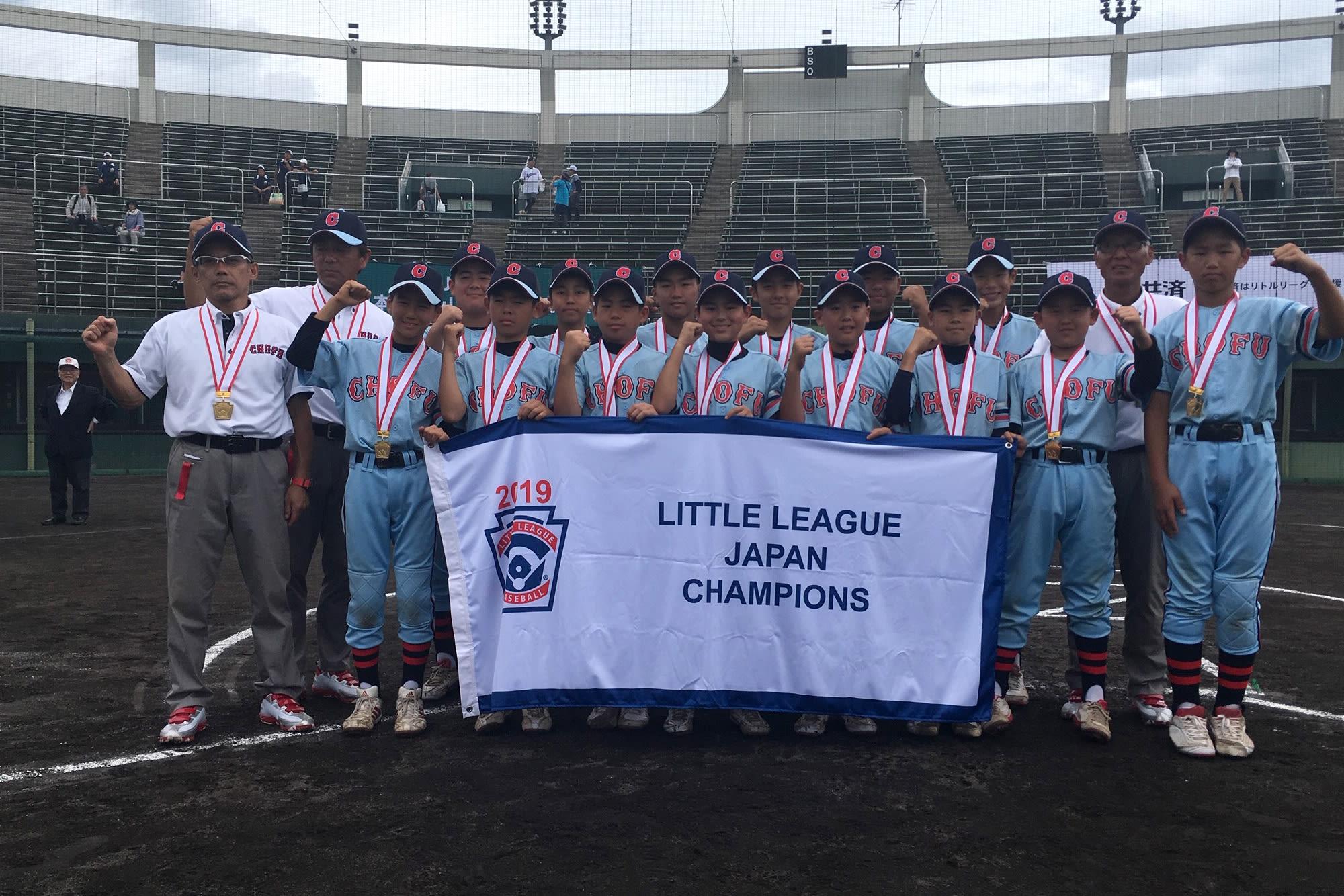 2019 LLB Japan Region Champions