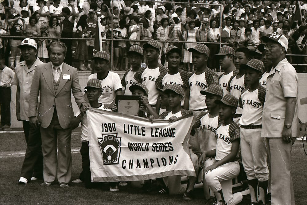 1980 LLWS Champions