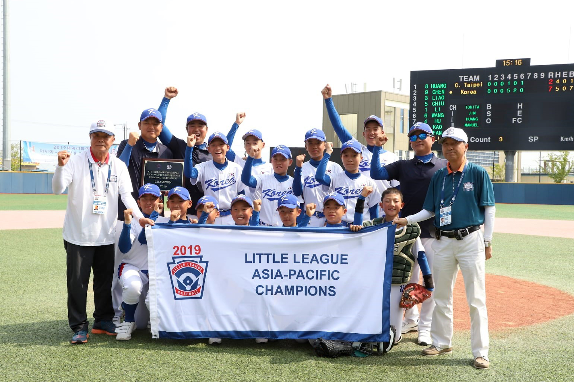 2019 LLB Asia-Pacific Region Champion - South Korea