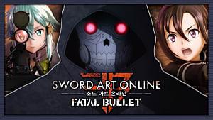 Sword Art Online: Fatal Bullet - True Ending Guide | Sword Art