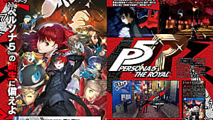 Persona 5 Class Questions and Answers Cheat Sheet | Persona 5