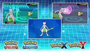 Get the Pokemon Diancie from 7/24-7/27 for free via Mystery Gift