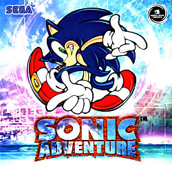 Sonic Adventure Box Art