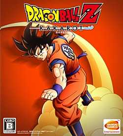 Dragon Ball Z Kakarot Box Art