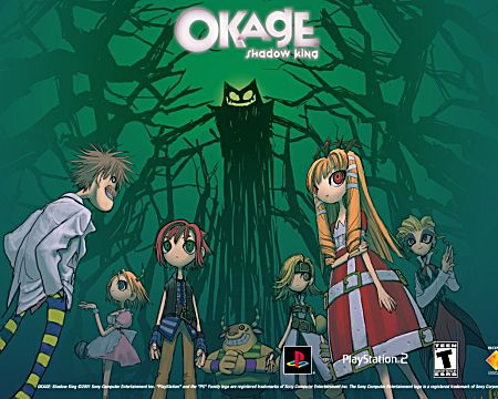 346035-2318-okage-shadow-king-002-vxhck-7b356.jpg