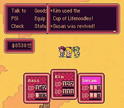 cup-e4e98.png