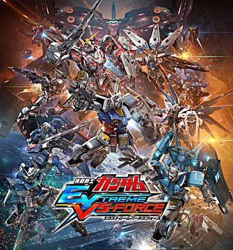 gundam-game-poster-3e372.jpg