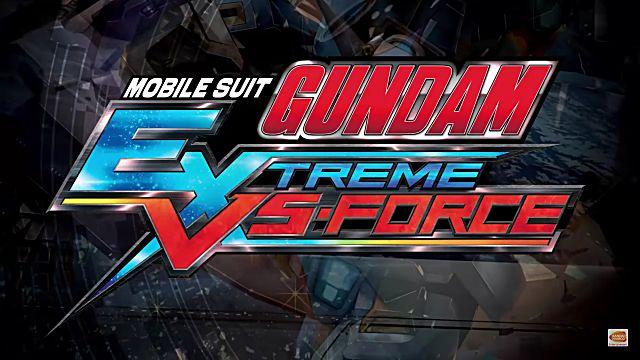 gundam-logo-27a2f.jpg
