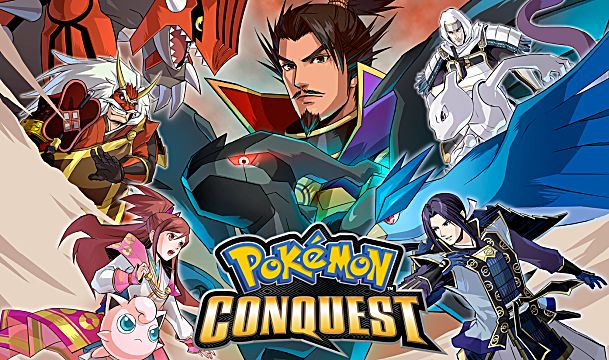pokemon-contest-ae643.png