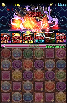 puzzles-dragons-efae4.png
