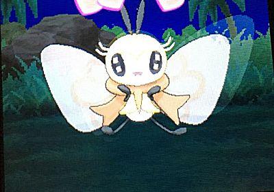 pokemon sun and moon pokemon refresh