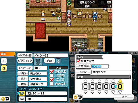 New Details released for Upcoming RPG Maker Fes | RPG Maker Fes