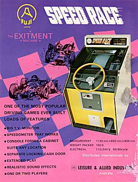speed-race-84ba9.jpg