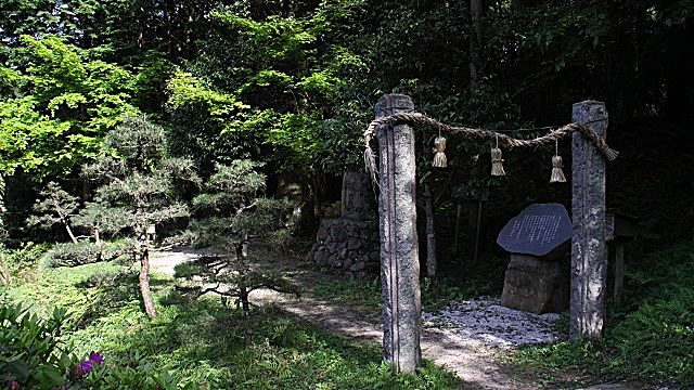 yomotsu-hirasaka-e4793.png