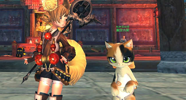 blade and soul europe server download