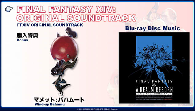 FF14 2 1 Soundtrack Now Available for Pre-Order | Final Fantasy XIV