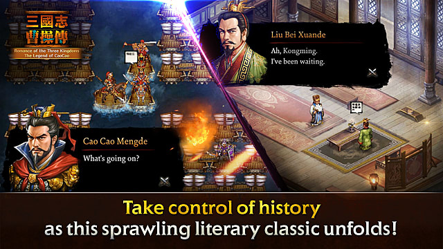 You'll see classic images like this once Romance of the Three Kingdoms is available on U.S. mobile devices