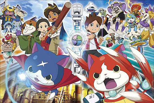 yo kai watch 2 releases in us this september