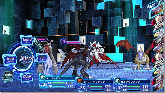 First Screenshots Of Digimon Story Cyber Sleuth Hacker S Memory Show New Digimon As bm of feel free to write the lines or digivolutions you woud like to see. digimon story cyber sleuth