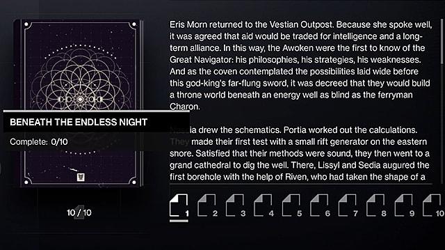 Destiny 2 Beneath the Endless Night.