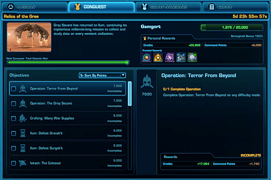 New interface for SWTOR 5.8 patch