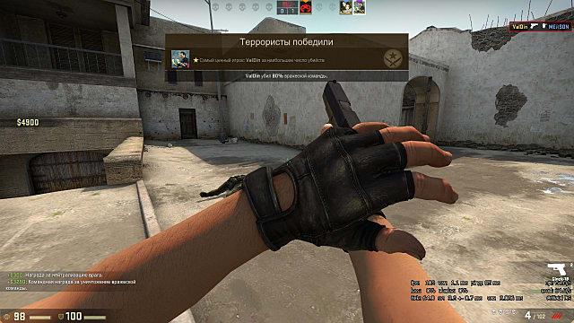 reloading a pistol in CS:GO