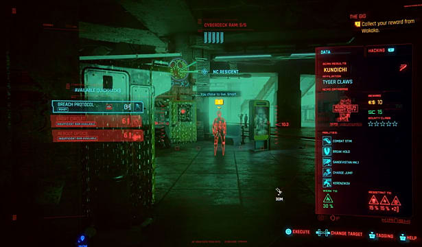 How to Hack in Cyberpunk 2077: Hacking and Breach Protocol Guide | Cyberpunk 2077