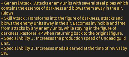 dark-admiral-1409c.png