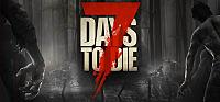 days-die-54450.png