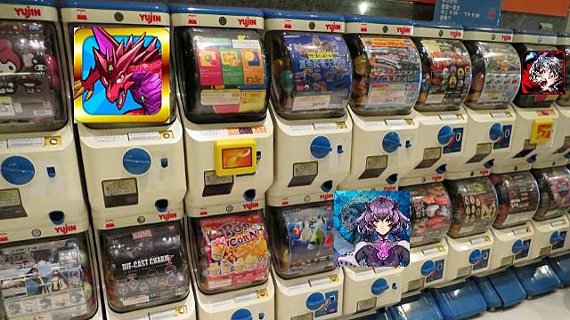 Japanese Toys And Games : Gacha games worth your time mobage s shining lights