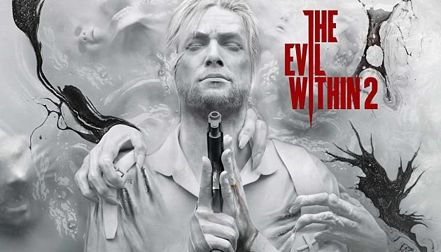evil-within-1050x600-7858f.jpg