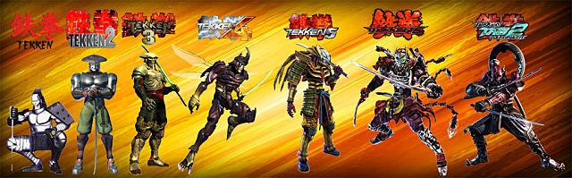 yoshimitsu, tekken, armor, outfits, gear