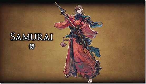 ffxiv-samurai-9101f.png