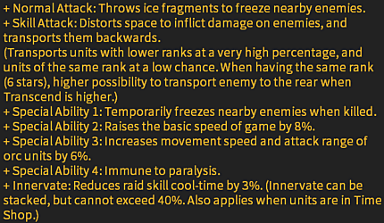 ice-spirit-bec78.png