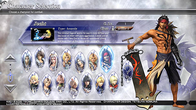 Dissidia Final Fantasy NT's Character select screen