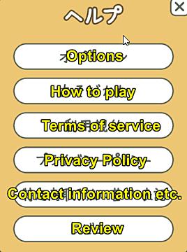 menu-help-2c893.png