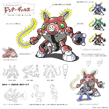 mega man, Mega Man Legends 3, prototype, boss