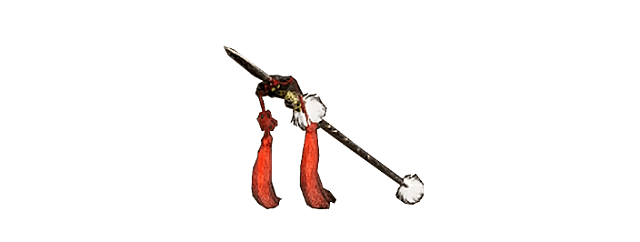 Mataza's Long Spear